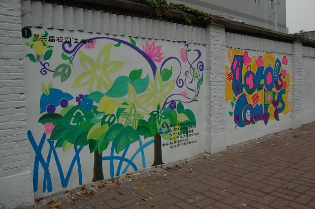 幼儿园主题墙绿色